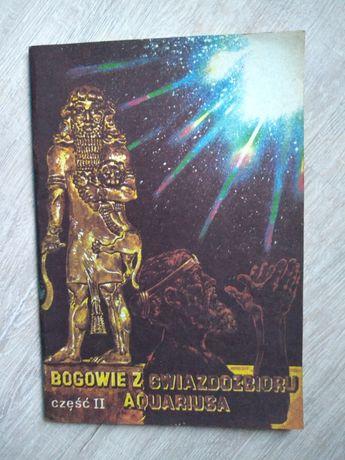 Bogowie z Gwiazdozbioru Aquariusa. Komiksy