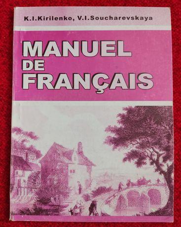 Manuel de Français; 250 тем, Французька мова.