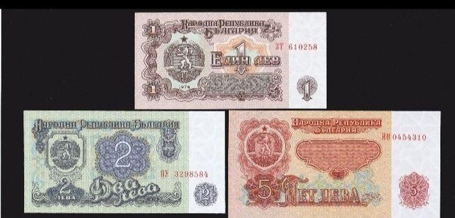 Банкноты Болгарии. 1974 год