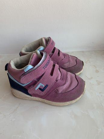 Демисезонные ботинки сказка demar zara hm