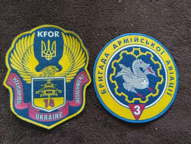 Шеврон KFOR миротворцы Украины в Косово