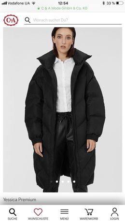 Куртка пуховик L - XL c&a ( не zara, mango) Германия
