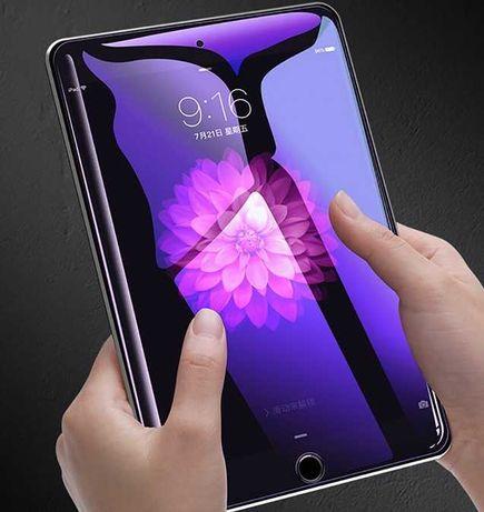 Гидрогелевая пленка  anti-blue ray  Samsung Galaxy Tab все модели