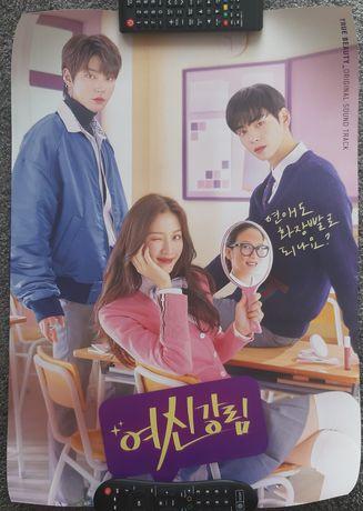 Kpop kdrama true beauty poster plakat astro eunwoo bts jungkook jk v