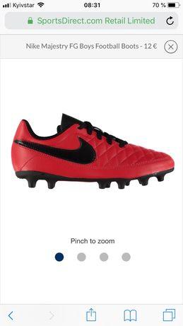 Бутсы для футбола,кроссовки Nike Majesstry 27 размер,28 р