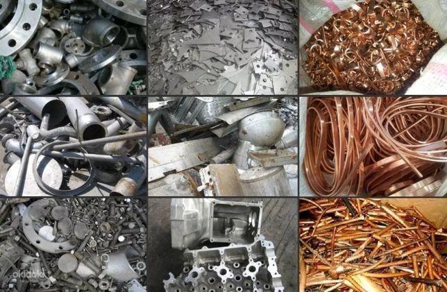 Лом металлов.Цветной Металлолом медь ,бронза ,алюминий Донецк,Макеевка