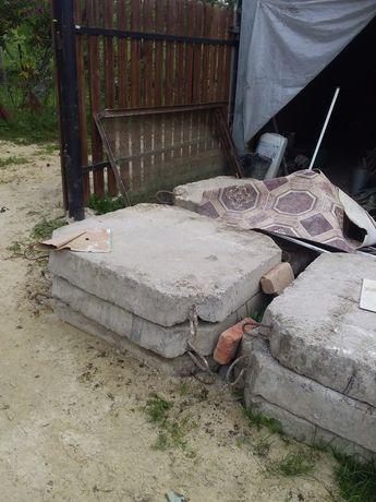 Армовані бетонні плити