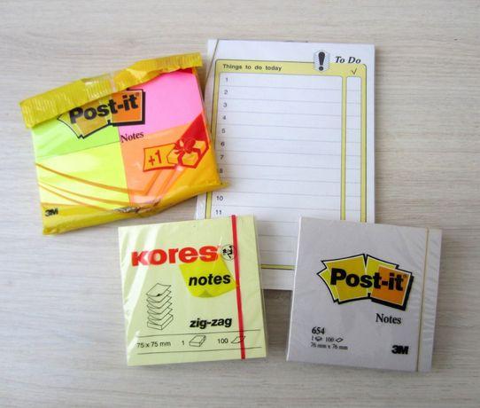 Комплект самоклеющихся стикеров бумажных POST-IT + Подарок!