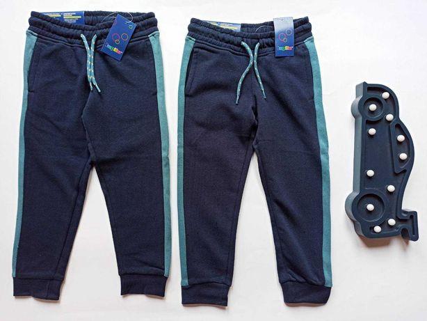 Спортивные штаны для мальчика LUPILU® Опт и розница