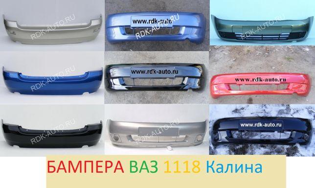 Бампер ВАЗ калина 1117, 1118, 1119