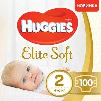 Подгузник Huggies Elite Soft 2 Giga (4-6 кг) 100 шт