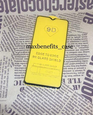 Стекло Xiaomi Redmi 7 8 7a 8A Note7 Mi9/SE/Lite MiA3 Note8/Pro Note8T