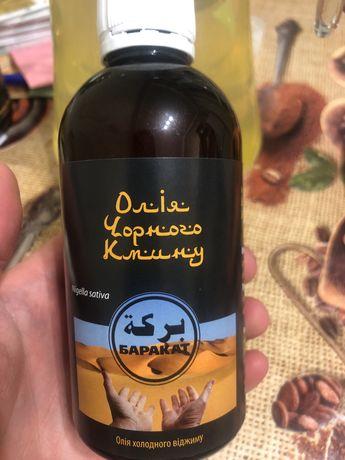 Масло черного тмина, калинджи, кмин, семена тмина, олія чорного кмину