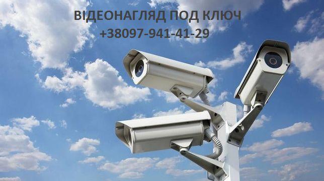 Монтаж систем відеонагляду, відеоспостереження.