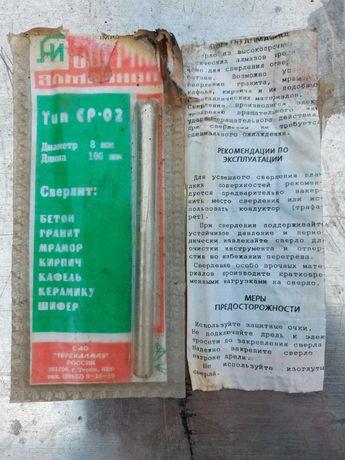 Алмазное сверло 8/100 новое