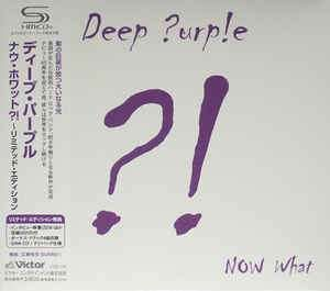 "CD Deep-Purple ""Now What"" (Victor Japan)"