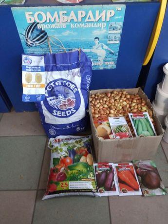 Якісне насіння овочів та квітів, добрив та пестицидів
