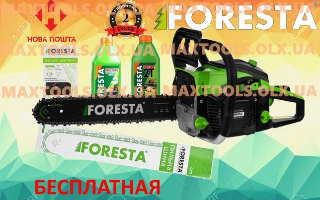 Бензопила Foresta FA-40S (45S 58 48 S Бензиновая цепная пила Фореста)