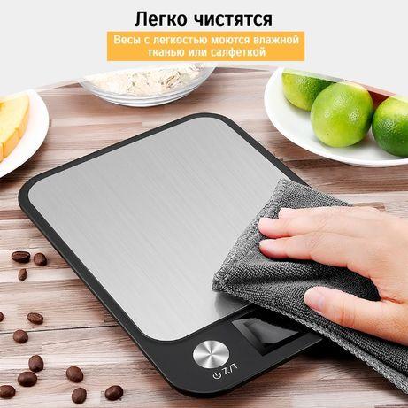 Весы кухонные электронные Losso Premium CX - 10 кг - Черные