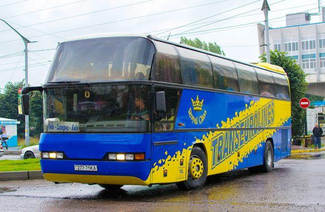 Продам Автобус Neoplan N116