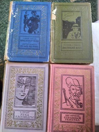 Рамка Библиотека приключений и научной фантастики 5 книг