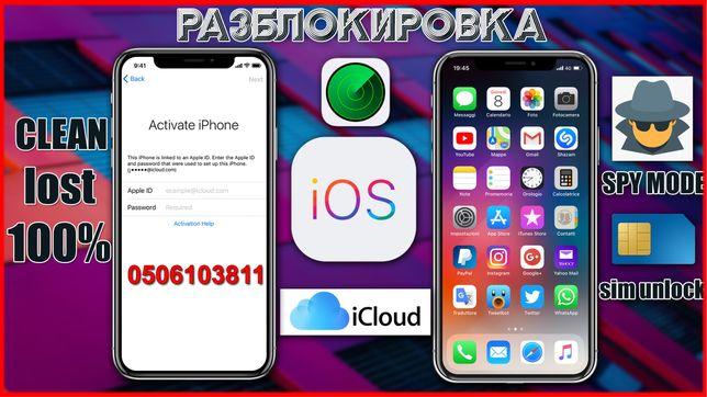 Разблокировка iCloud, iPhone, Apple ID, iPad, Watch, iCloud Unlock