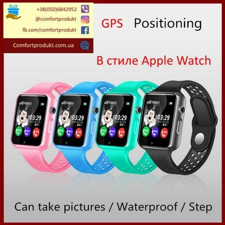 Детские умные часы с Gps трекером Smart Watch G98, Не q50, q90, V7k