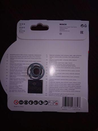 Bosch diamentowa tarcza tnąca X-Lock 115mm, Standard for Universal