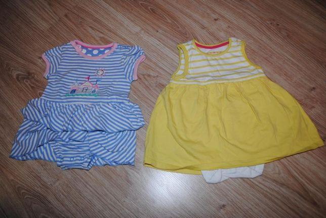 58-> body sukienki 2w1 NUTMEG M&S 6-9mca r.74