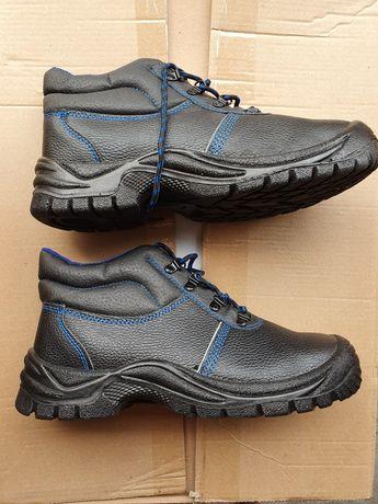 Solidne buty robocze rozmiar 43 NOWE