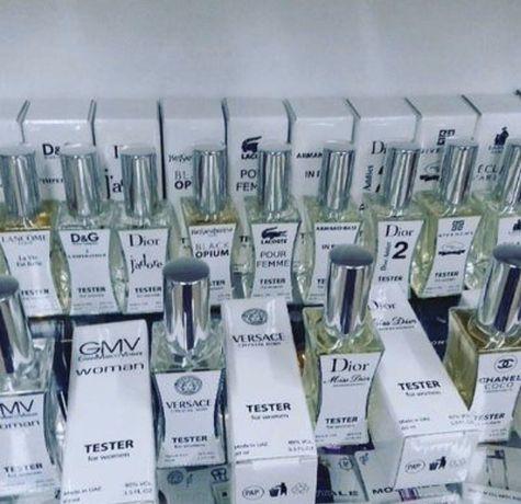 Тестер/ тестера парфюмов, духи мужские и женские с феромонами и без