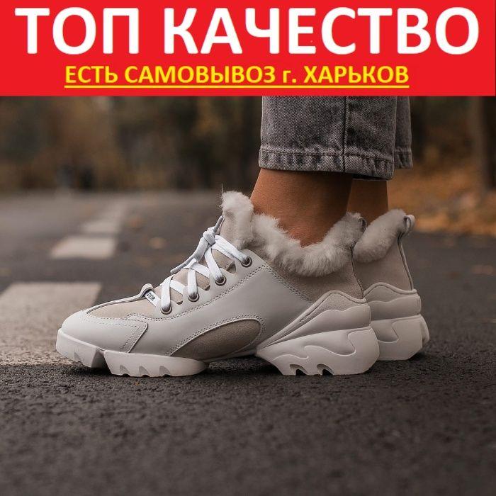"""Кроссовки ЗИМНИЕ Dior D-Conneckt Luxury """"White Milk"""" С МЕХОМ Харьков - изображение 1"""