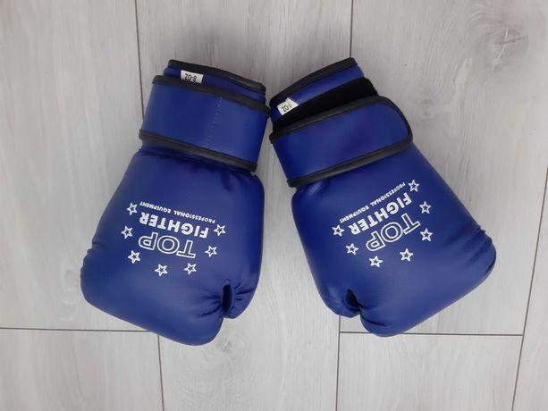 Rękawice do Taekwondo