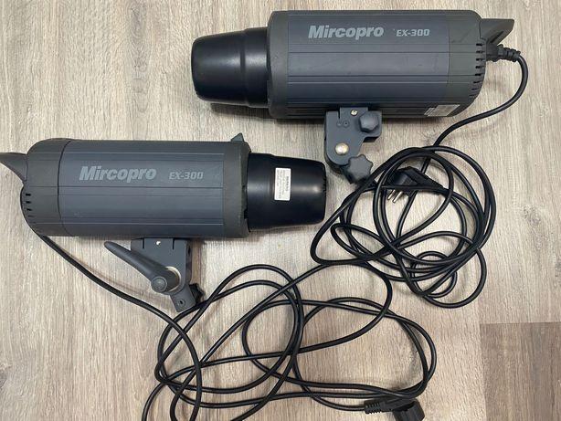 Студийный свет Mircopro EX-300