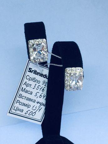 Сережки срібні серьги серебрянные серебро
