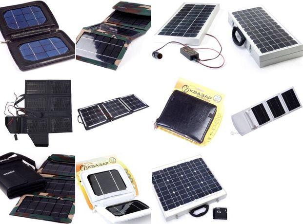 ПОЛНАЯ РАСПРОДАЖА! Квазар солнечные модули и зарядки