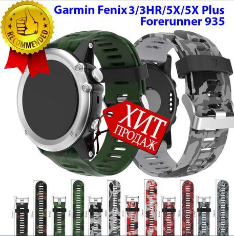 GARMIN Fenix 3/5/5XPlus/6/Forerunner 935|Ремешок Браслет в стиле Army