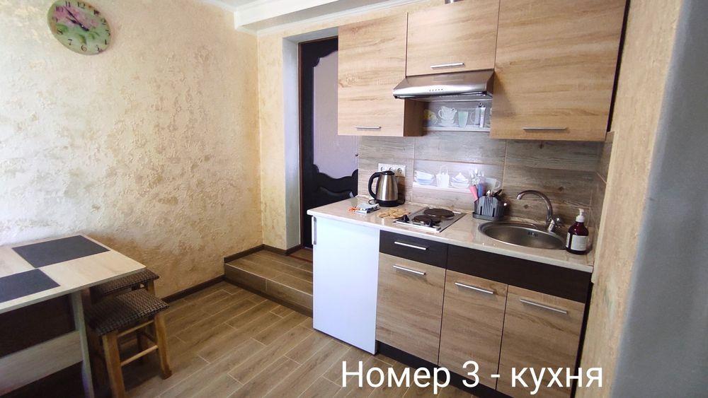 Номери в центрі Східниці - кожний номер з власною кухнею і санвузлом-1