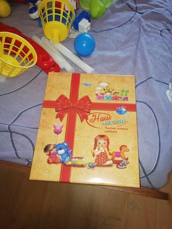 Альбом новорожденных