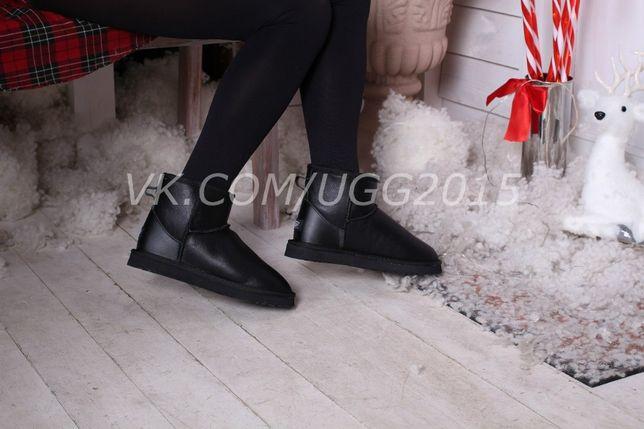 Продам оригинальные женские угги от UGG