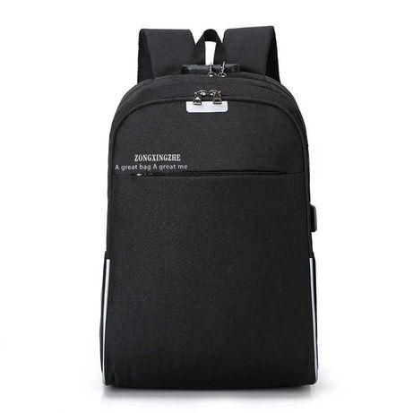 Городской рюкзак с кодовым замком антивор 28л (Разные цвета)