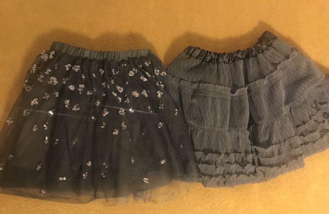 Spódniczki tiulowe Zara