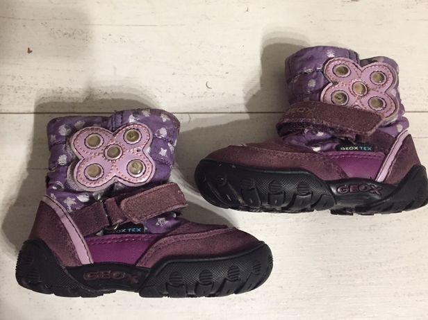 Buty Geox Tex dla dziewczynki rozmiar 21