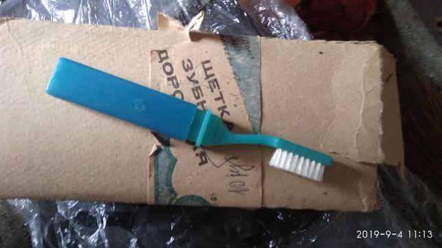 зубная щётка для путешественников