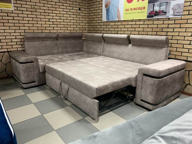 Раскладывающийся 2х спальный диван уголок