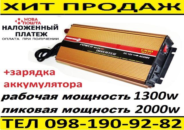 Преобразователь 12-220v 1300w c подзарядкой для котлов, насосов