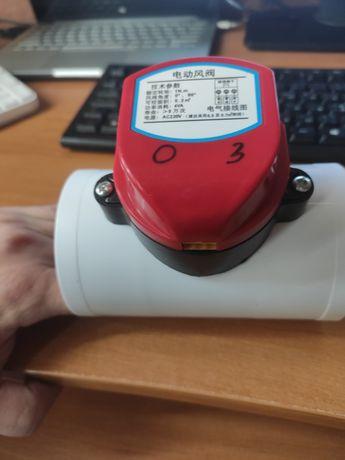 Электрический клапан для вентиляции 75мм