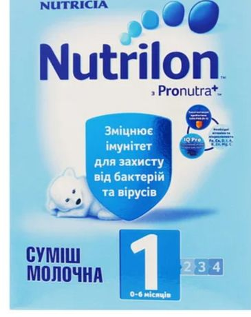 Нутрилон