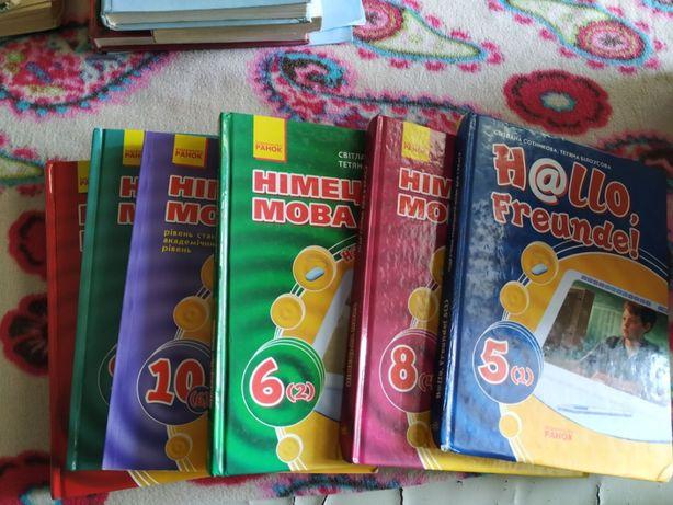 Учебники немецкого языка 5, 6, 7, 9, 10 класс