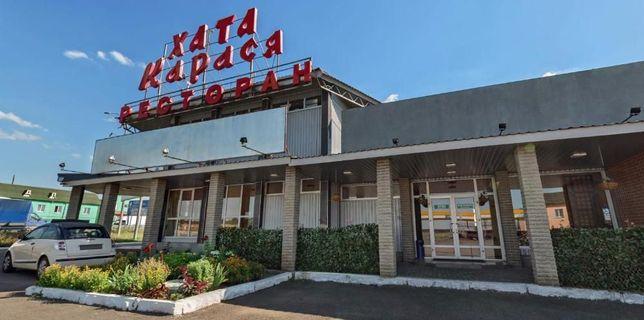 Продаж готельно-ресторанного комплексу на трасі Київ-Одеса